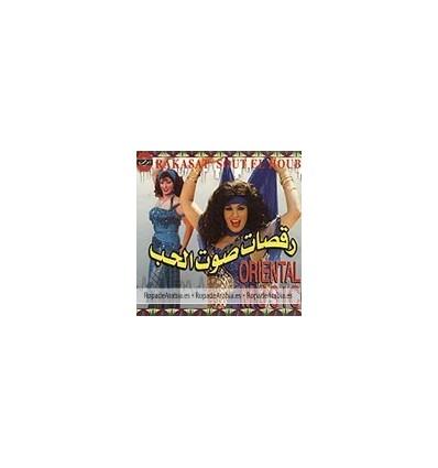 Rakasat Sout El Houb (Oriental Music)