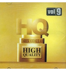 Tarek Abdallah - High Quality
