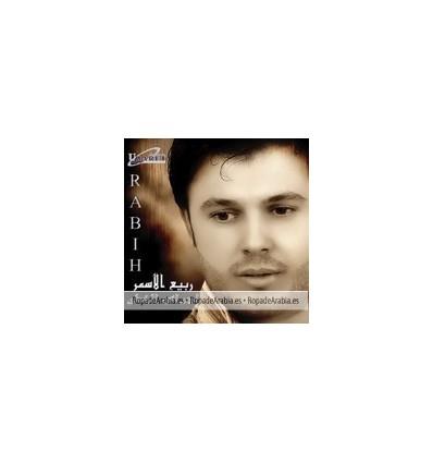 Rabih de Ajras El Khatar